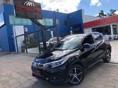 HONDA HRV HR-V EXL 1.8 FLEXONE CVT / MULTIMÍDIA COM GPS / ** APENAS 490 KM ** 2020/2020 AUTOMASTER VEÍCULOS PASSO FUNDO / Carros no Vale