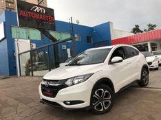 HONDA HRV EX 1.8 FLEXONE (HR-V) / ** 51.000 KM ** 2016/2016 AUTOMASTER VEÍCULOS PASSO FUNDO / Carros no Vale