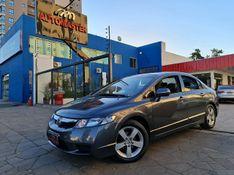 HONDA NEW CIVIC LXS 1.8 MEC / BANCOS EM COURO 2010/2010 AUTOMASTER VEÍCULOS PASSO FUNDO / Carros no Vale